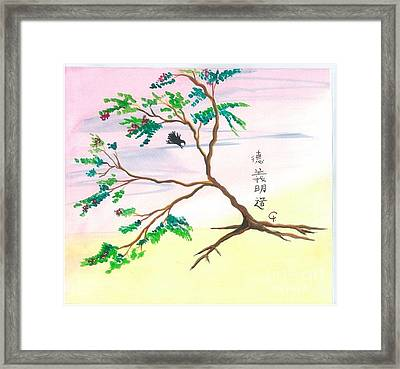 Tree Of Prosperity Framed Print by Jeanel Walker