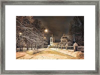 Framed Print featuring the photograph Trinity Church by Gouzel -
