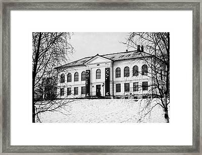 Tromso Gallery Of Contemporary Art Troms Norway Europe Framed Print by Joe Fox
