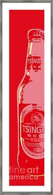 Tsingtao Beer Framed Print