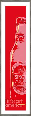 Tsingtao Beer Framed Print by Jean luc Comperat