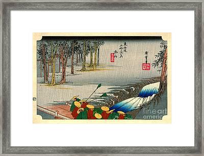 Tsuchiyama Station Tokaido Road 1833 Framed Print