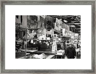 Tsukiji Fish Market Tokyo Framed Print