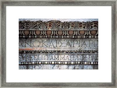 Turkey, Ephesus Ruin Of Roman Framed Print by Jaynes Gallery