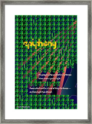 Framed Print featuring the digital art Twelve Days by Chuck Mountain