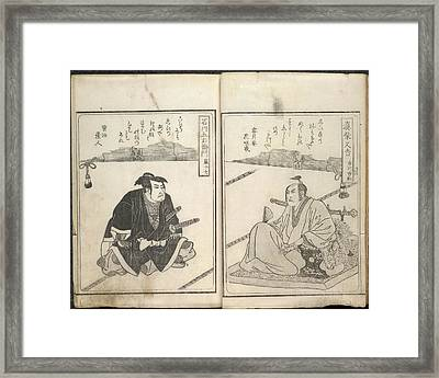Two Kabuki Actors Framed Print by British Library