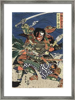Two Samurai Fighting C. 1819 Framed Print by Daniel Hagerman