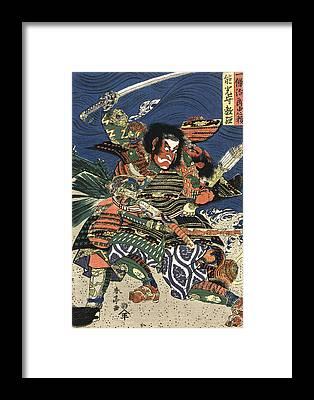 Feudal Japan Framed Prints