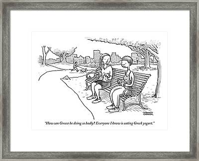 Two Women In Exercise Clothes Sit On A Park Bench Framed Print