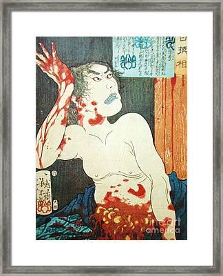 Ukiyo-e Print Framed Print