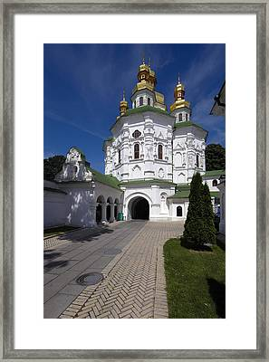 Ukraine, Kiev, Pechersky, Historical Framed Print