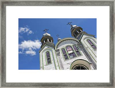 Framed Print featuring the photograph Ukrainian Orthodox Church - Wroxton by Ryan Crouse