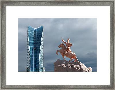 Ulaanbaatar Framed Print