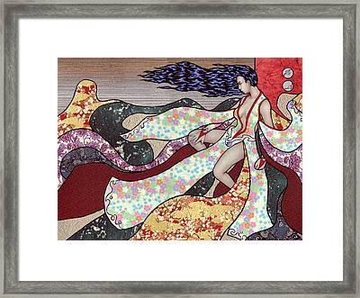UMi Framed Print
