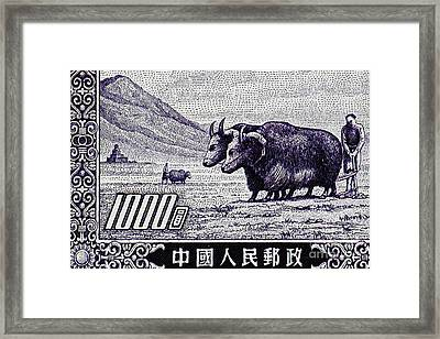 Under The Plough Vintage Postage Stamp Detail Framed Print