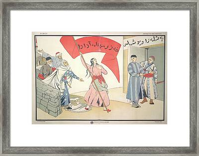 Unfurling The Flag Framed Print by British Library