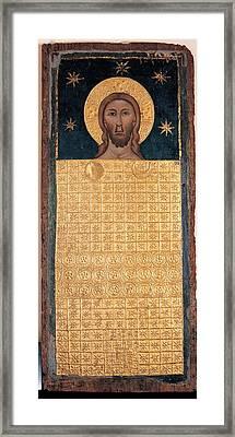 Unknown Artist, The Savior Of Palombara Framed Print by Everett