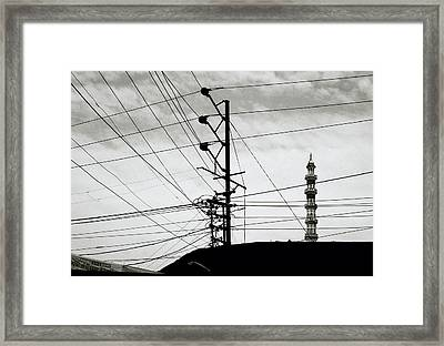 Abstract Urban Framed Print by Shaun Higson