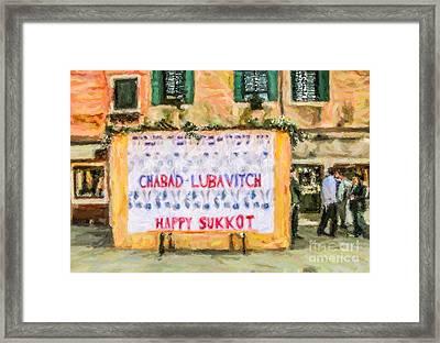 Venice Sukkah Framed Print