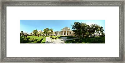 View Of A Concert Hall, Romanian Framed Print