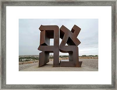 View Of Ahava Sculpture, Israel Museum Framed Print