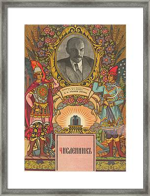 V.i.lenin Framed Print by British Library