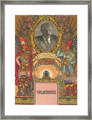 V.i.lenin Framed Print