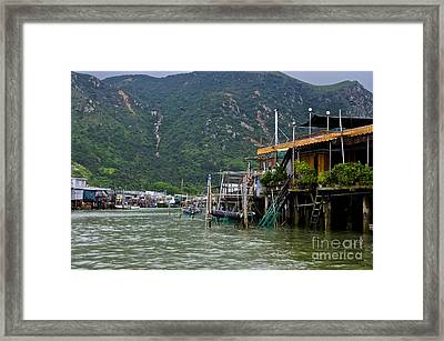 Village On The Water Framed Print by Sarah Mullin