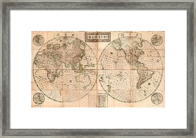 Vintage Chinese World Map Framed Print by Gary Bodnar