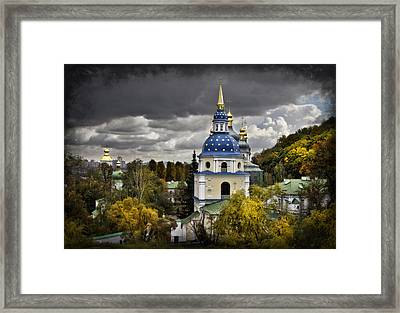 Vydubychi Monastery Framed Print