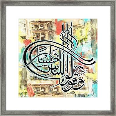 Wa Qulo Linnasi Husna Framed Print by Hamid Iqbal Khan