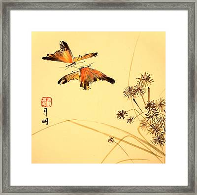 Waltzing At Dusk Framed Print by Ming Yeung