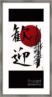 Welcome In Kanji Script Framed Print