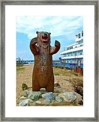 Welcoming Bear In Svirstroy-russia Framed Print by Ruth Hager