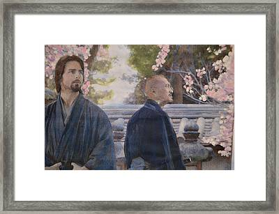 When I Met You You Were My Enemy Framed Print by Vikram Singh