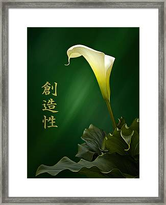 White Calla Lily Framed Print by Judy  Johnson