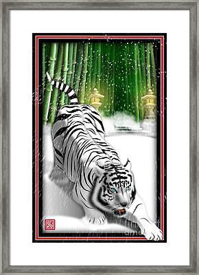 White Tiger Guardian Framed Print