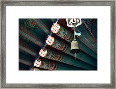 Wind Chime Framed Print by Sihyeon Park