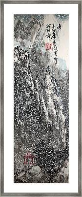 Framed Print featuring the painting Winter by Yufeng Wang