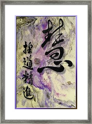 Wisdom Prajna Seeking The Way With Unceasing Effort Framed Print by Peter v Quenter