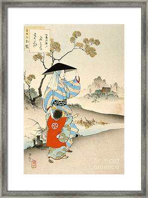 Woman And Child  Framed Print by Ogata Gekko