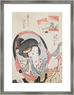 Woman At Her Mirror Framed Print by Kitugawa Eizan