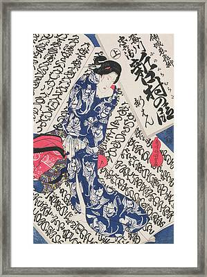 Woman Surrounded By Calligraphy Framed Print