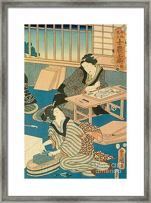 Woodblock Production Framed Print