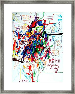 Words Of The Tzaddik 1 Framed Print by David Baruch Wolk