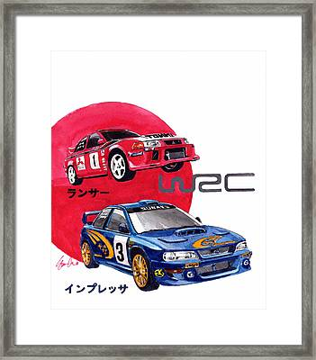 World Rallye Championship Framed Print