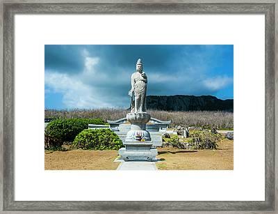 World War II Memorial At The Banzai Framed Print by Michael Runkel