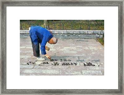 Writing With Water Framed Print by George Atsametakis