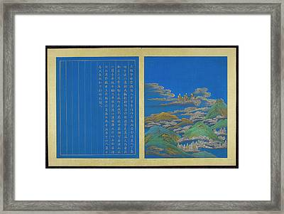 Wu Meng Was One Of The Twenty-four Framed Print