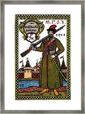 Wwi Russian War Bond Poster Framed Print by Historic Image